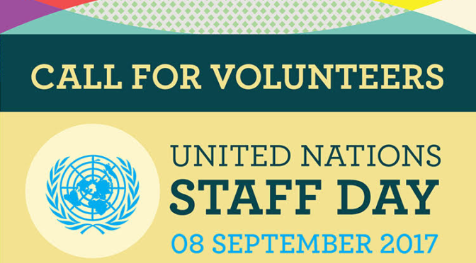 Staff Day 2017 Call for Volunteers!